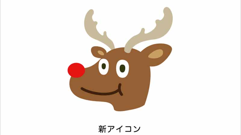 domino-%c2%b7-pizza-pizza-delivery-training-by-reindeer-in-front-of-winter-snowfall-season20161125-3