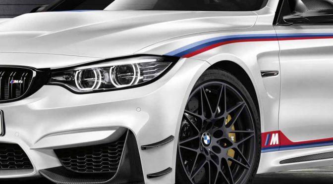 BMW、2016年度DTMシリーズ優勝記念特別限定車を発売