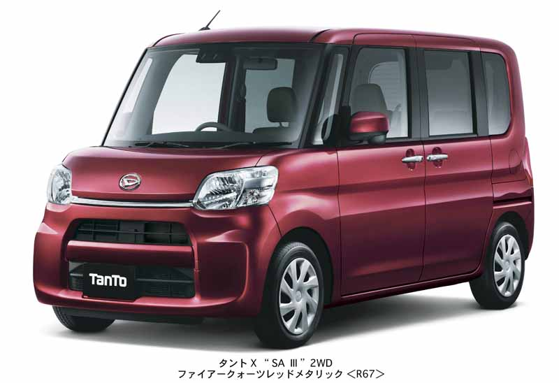 daihatsu-adopts-smart-assist-iii-equipped-with-a-high-performance-stereo-camera-in-tanto20161130-1