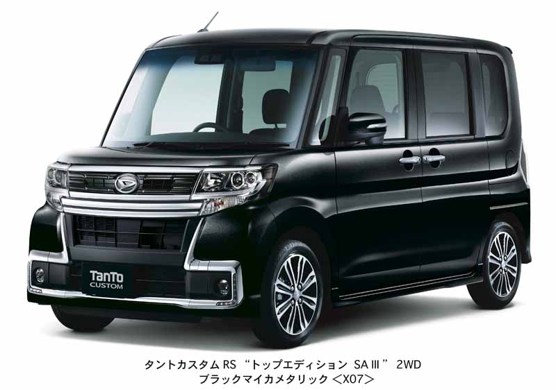 daihatsu-adopts-smart-assist-iii-equipped-with-a-high-performance-stereo-camera-in-tanto20161130-6