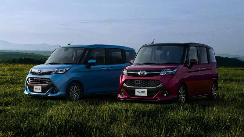 daihatsu-and-toyota-will-jointly-announce-presentations-of-new-small-passenger-cars-for-child-rearing-families-with-growth-as-key-words20161110-22