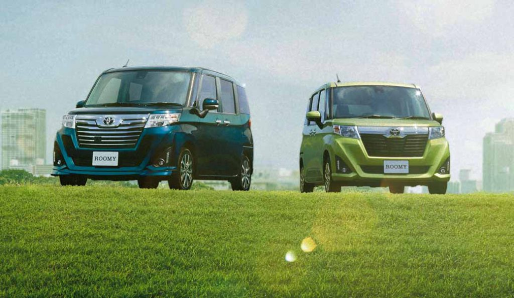 daihatsu-and-toyota-will-jointly-announce-presentations-of-new-small-passenger-cars-for-child-rearing-families-with-growth-as-key-words20161110-30