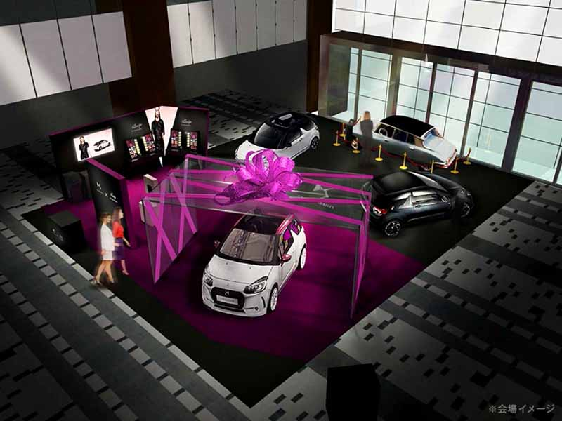 ds-givenchy-limited-event-combining-cars-and-cosmetics-held-in-roppongi-midtown20161110-3