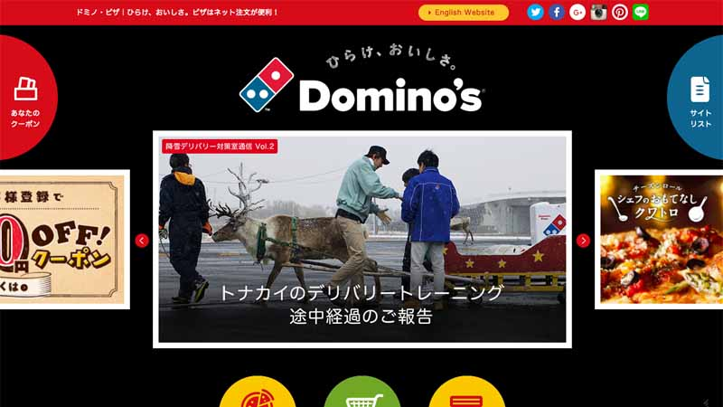 domino-%c2%b7-pizza-pizza-delivery-training-by-reindeer-in-front-of-winter-snowfall-season20161125-1