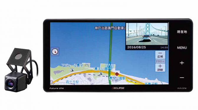 fujitsu-ten-releases-a-new-eclipse-with-built-in-drive-recorder-in-car-navigation-system20161120-1