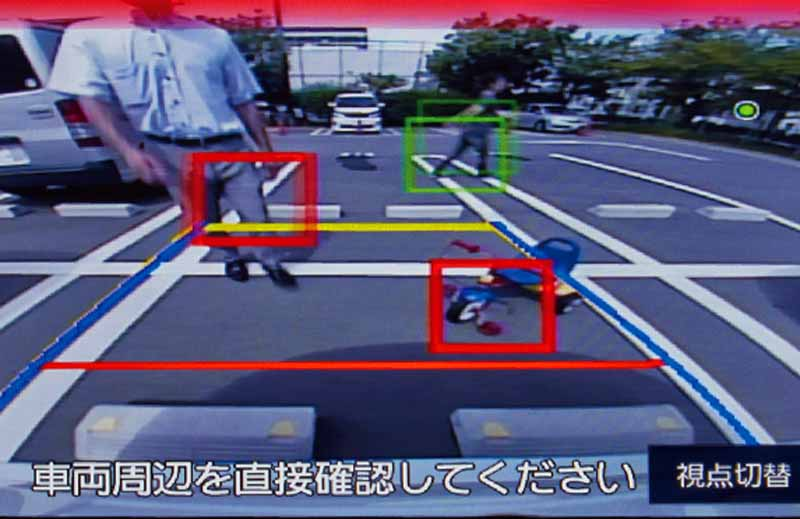 fujitsu-ten-releases-parking-assist-camera-function-expansion-box-to-add-security-functions-to-back-eye-camera20161120-1