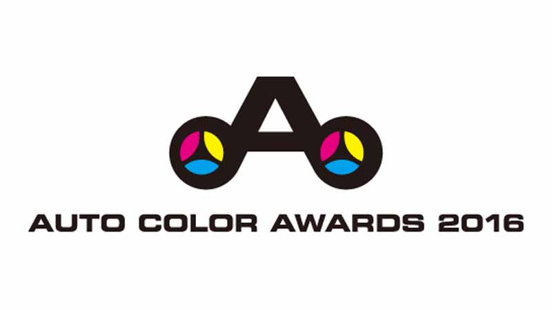 japan-fashionable-color-association-automotive-color-design-contest-auto-color-award-2016-to-be-held-in-december20161123-2