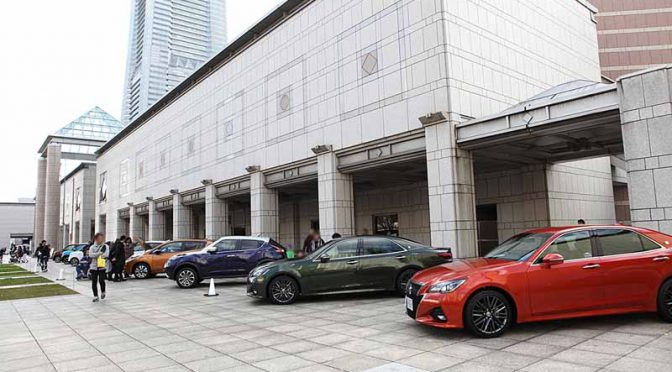 japan-fashionable-color-association-automotive-color-design-contest-auto-color-award-2016-to-be-held-in-december20161123-3