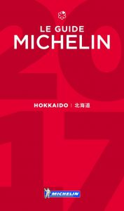 japan-michelin-tire-hokkaido-covered-michelin-guide-hokkaido-2017-special-version-to-be-issued-next-summer20161117-2