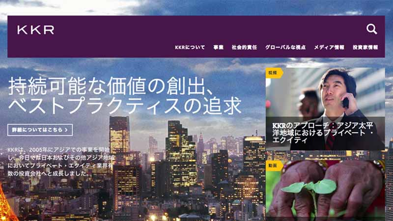 kkr-announces-the-public-tender-offer-of-calsonic-kansei-nissan-agrees-to-sell-41-owned-shares20161123-1