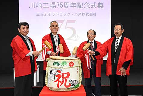 mitsubishi-fuso-truck-bus-kawasaki-factorys-75th-anniversary-commemorative-ceremony-held20161128-1