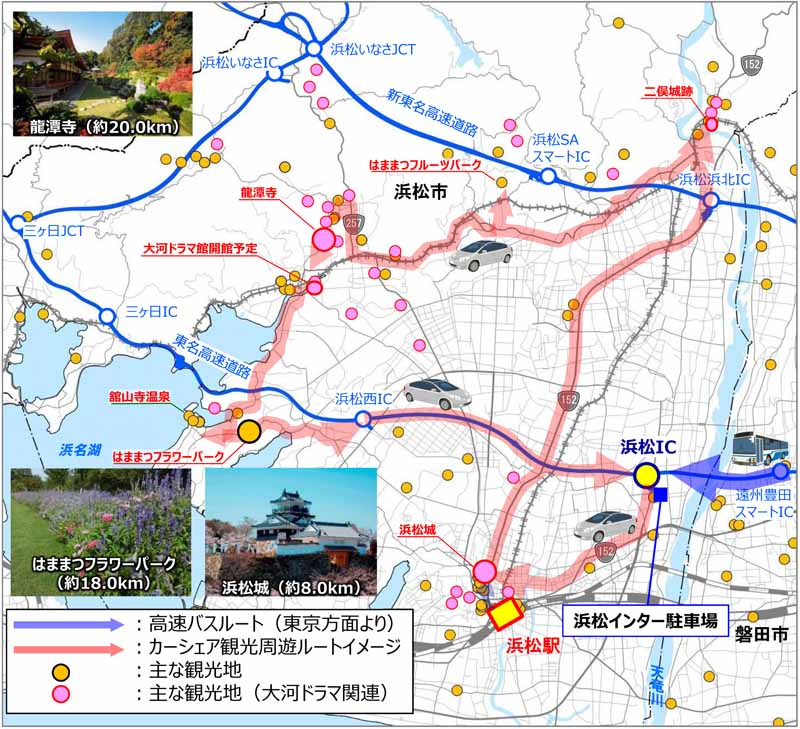 started-a-social-experiment-of-enshu-railway-and-times-24-high-speed-bus-car-sharing20161112-2