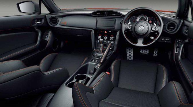 トヨタ自動車、86にオレンジカラーの特別仕様車を期間限定発売