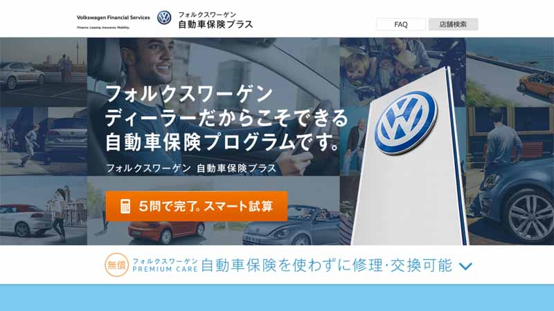 volkswagen-introduces-japans-first-three-year-tire-puncture-compensation-service20161116-3