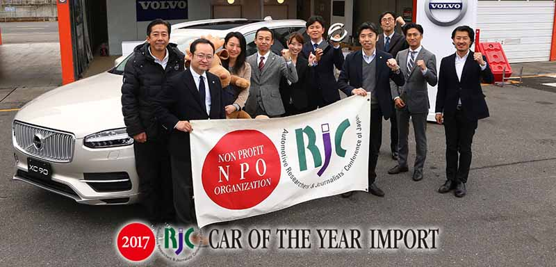 volvo-xc-90-2017-rjc-car-of-the-year-import-awarded20161120-2