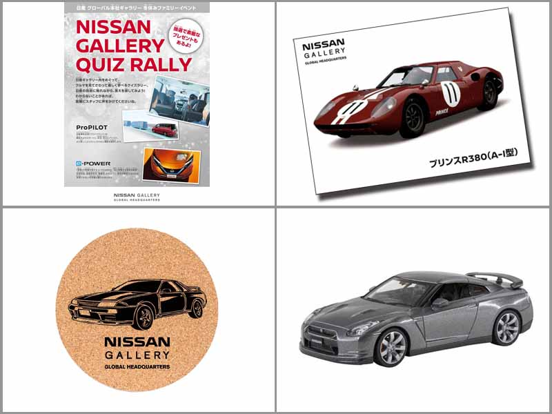 winter-break-family-event-held-at-nissan-motor-global-headquarters-gallery20161125-1