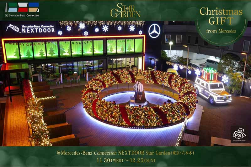mercedes-%c2%b7-benz-japan-will-hold-a-limited-christmas-event-in-roppongi-until-dec-25-sun20161203-3