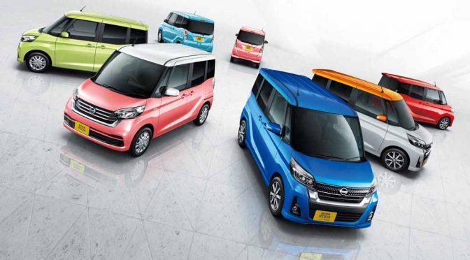 日産、軽自動車「デイズ ルークス」の一部車両デザインを刷新・車体色と快適装備を追加