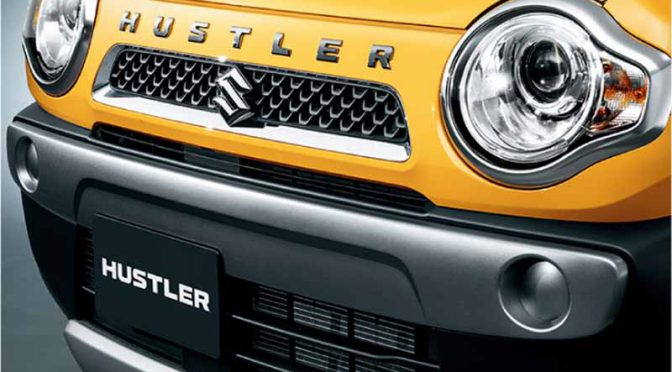 スズキ、ハスラー・アルト ラパン・ソリオ バンディットの3車に特別仕様車のFリミテッドを設定