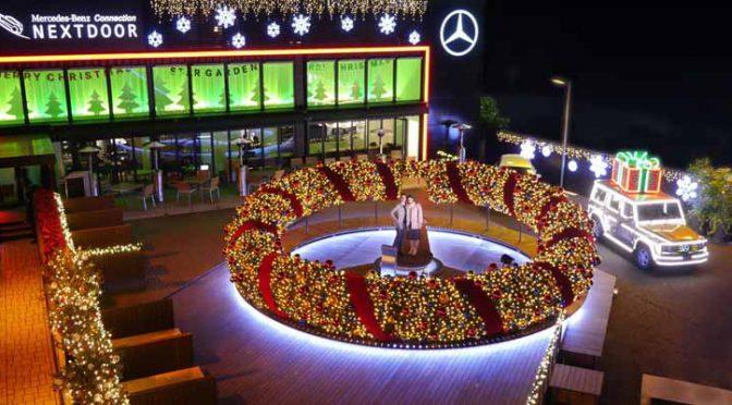 メルセデス・ベンツ日本、六本木で期間限定のクリスマスイベントを12月25日(日)まで実施