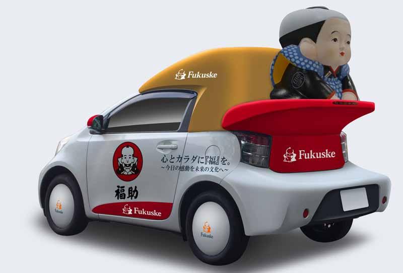 fukusuke-car-appears-at-fukuske-outlet-of-mitsui-outlet-park-kurashiki20161205-1