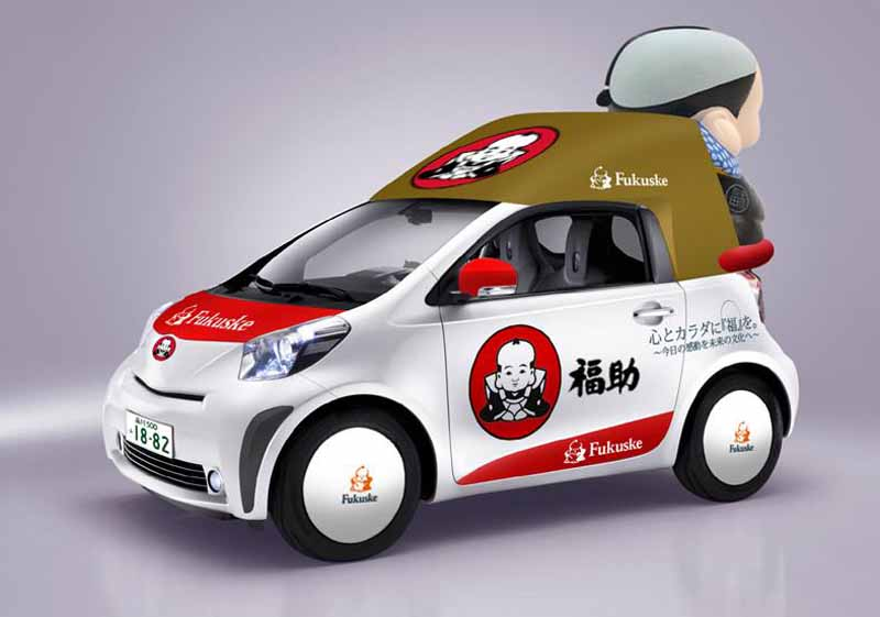 fukusuke-car-appears-at-fukuske-outlet-of-mitsui-outlet-park-kurashiki20161205-3