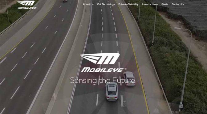 3次元地図の「ヒア」、自動運転領域での覇権を見据え映像認識技術の「モービルアイ」と戦略提携へ