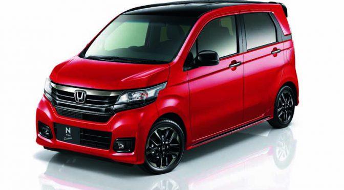 ホンダ、「N-WGN/N-WGNカスタム」の特別仕様車を発売