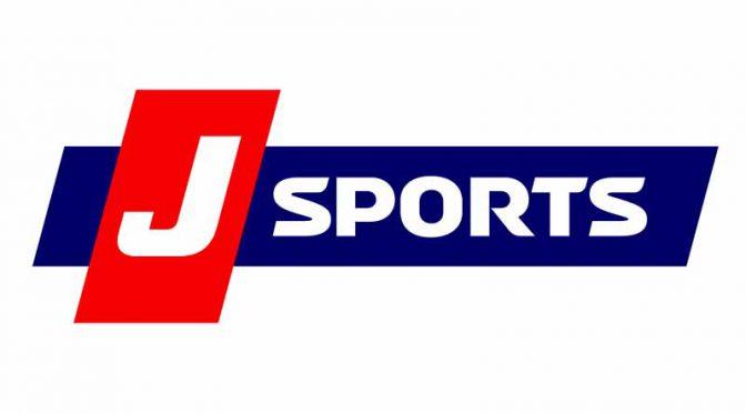 J SPORTS、「レース・オブ・チャンピオンズ2017」世界最速決定戦を放送