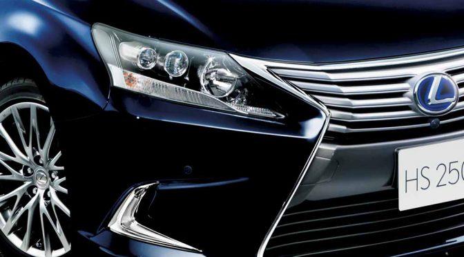 LEXUS、HSに特別仕様車Harmonious Style Edition。価格は450万円