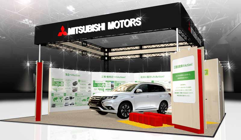 mitsubishi-motor-industry-ecopro-2016-exhibition-of-the-future-of-the-environment-and-energy-exhibited20161203-1