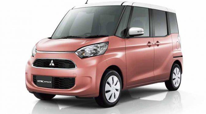 三菱自動車工業、軽自動車「eKスペース」を改良