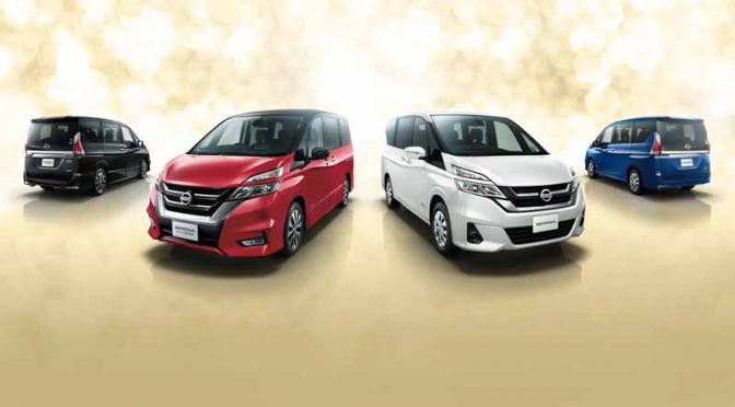 日産自動車、セレナ生誕25周年記念の期間限定車「25thスペシャルセレクション」を発売