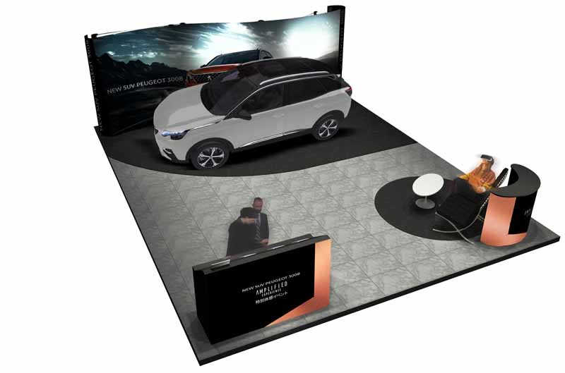 peugeot-develops-a-new-suv-peugeot-3008-experience-tour-at-15-bases-nationwide20161203-7