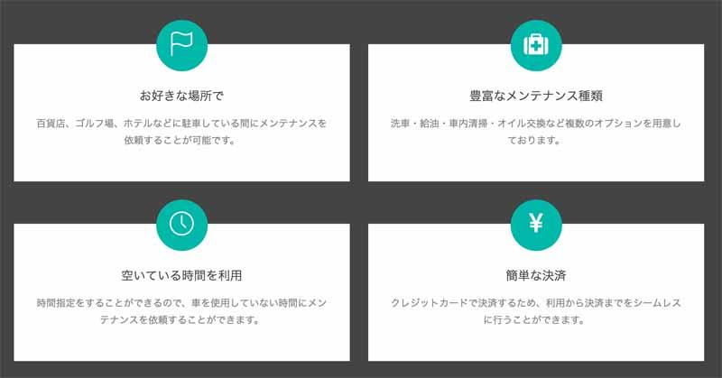 qu-announces-new-service-cuculus-in-car-care-version-uber-car-x-x-smart-domain20161205-3
