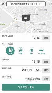 qu-announces-new-service-cuculus-in-car-care-version-uber-car-x-x-smart-domain20161205-5