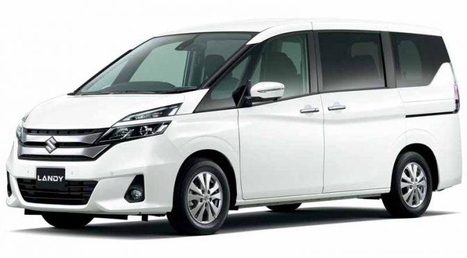 スズキ、3列シート8人乗りミニバンの小型乗用車「ランディ」を発売