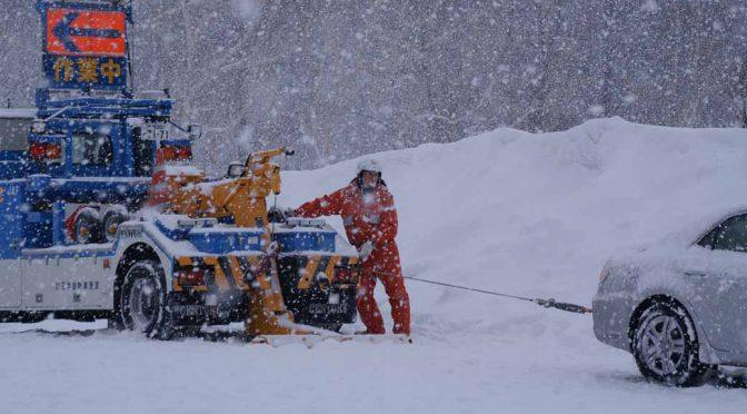 北国の大雪トラブル、JAFへの車両SOSは通常の約4倍にあたる8,544件。積雪注意を喚起