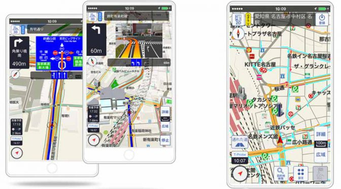 toyota-launched-free-provision-of-tc-sumahonabi-navigation-application-for-new-smartphones20161202-1