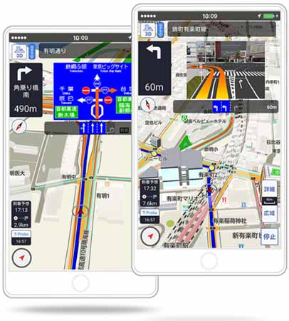 toyota-launched-free-provision-of-tc-sumahonabi-navigation-application-for-new-smartphones20161202-2