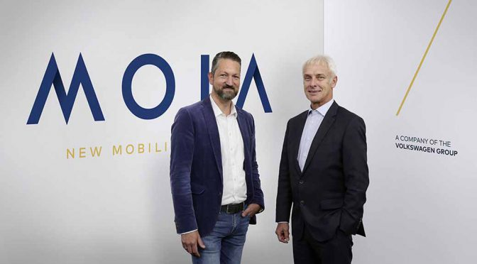 フォルクスワーゲン、グループ傘下に新しいオンデマンドモビリティ会社「MOIA(モイア)」を設立