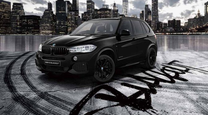 BMW、X3・X4・X5の特別限定モデル「BLACKOUT」310台を限定導入へ