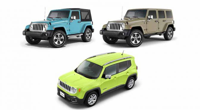 FCAジャパン、自分だけのジープをつくる「Make My Jeep」プログラムを開始