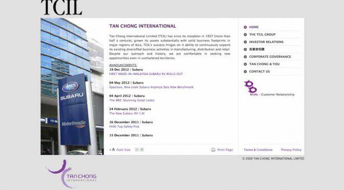 富士重工業、タイでの現地組立生産開始に向けタンチョン・グループと合弁会社設立へ
