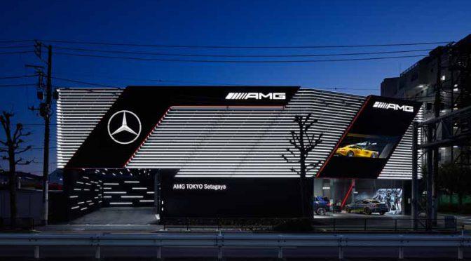 MBJ、世界初のメルセデスAMG専売拠点「AMG東京世田谷」を開設