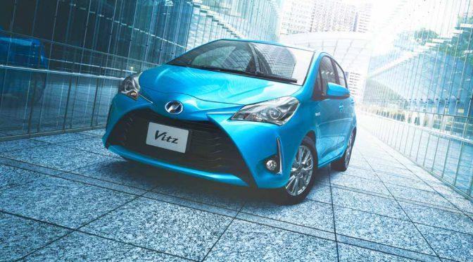 トヨタ自動車、ヴィッツに1.5Lハイブリッドシステムを搭載。燃費は34.4km/L