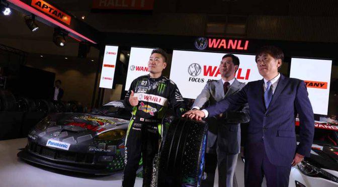 ワンリータイヤ、「D1グランプリ」2017年シリーズ連覇に向けて新タイヤと新車両を国内初披露