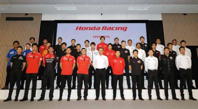 ホンダ、自動車&2輪車全ての2017年モータースポーツ活動計画を発表