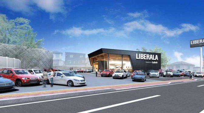 IDOM、「輸入車専門店LIBERALA(リベラーラ)郡山」東北地方初上陸