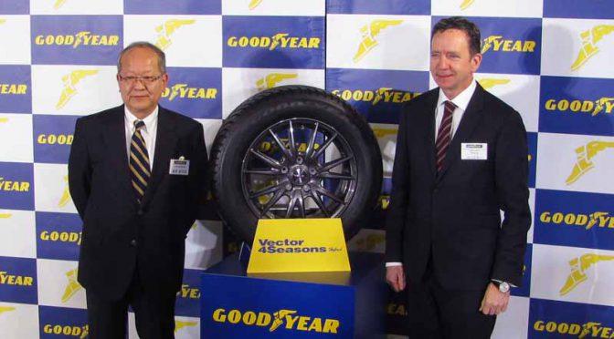 日本グッドイヤー、都内で2017年の成長戦略を発表。「ICE NAVI6」の後継リリースも予定